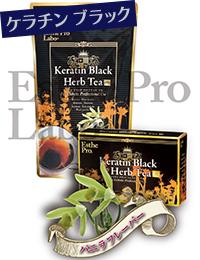 keratin-black