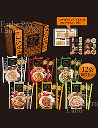 meal_box