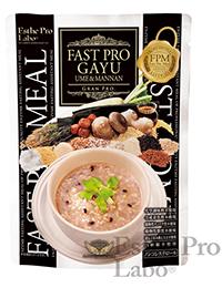 meal_gayu